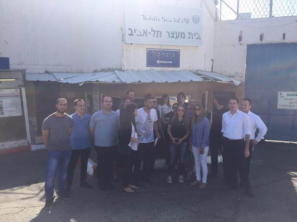 a visit to the detention facility in tel aviv