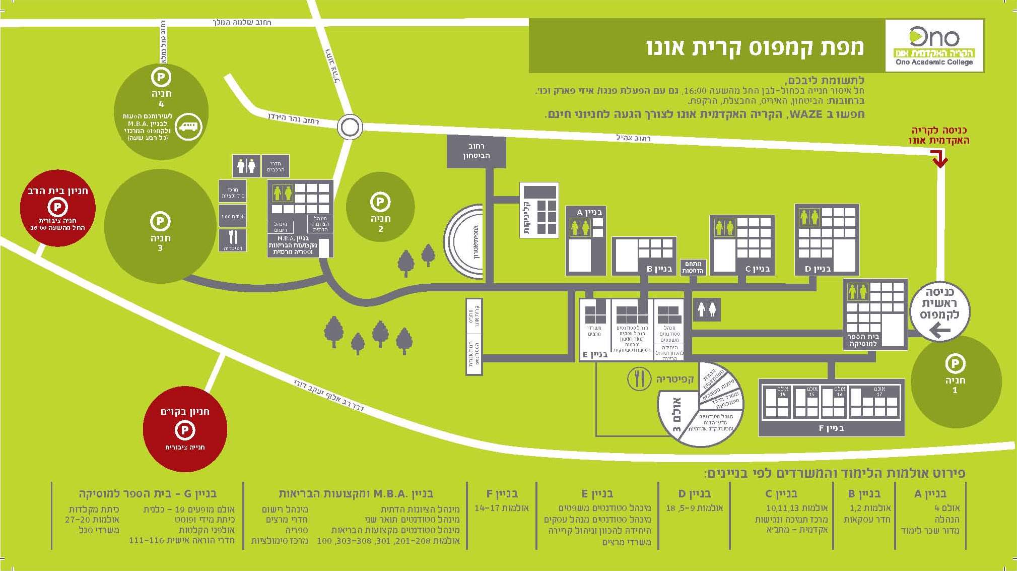 campus1-map-2016-2017