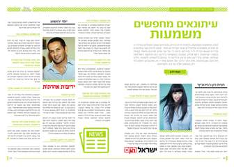 magazine-01-06-2016