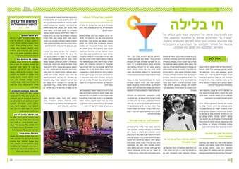 magazine-15-06-2016