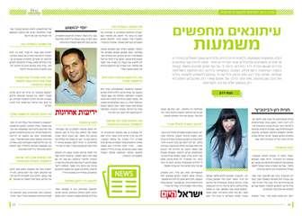 magazine-23-5-2016