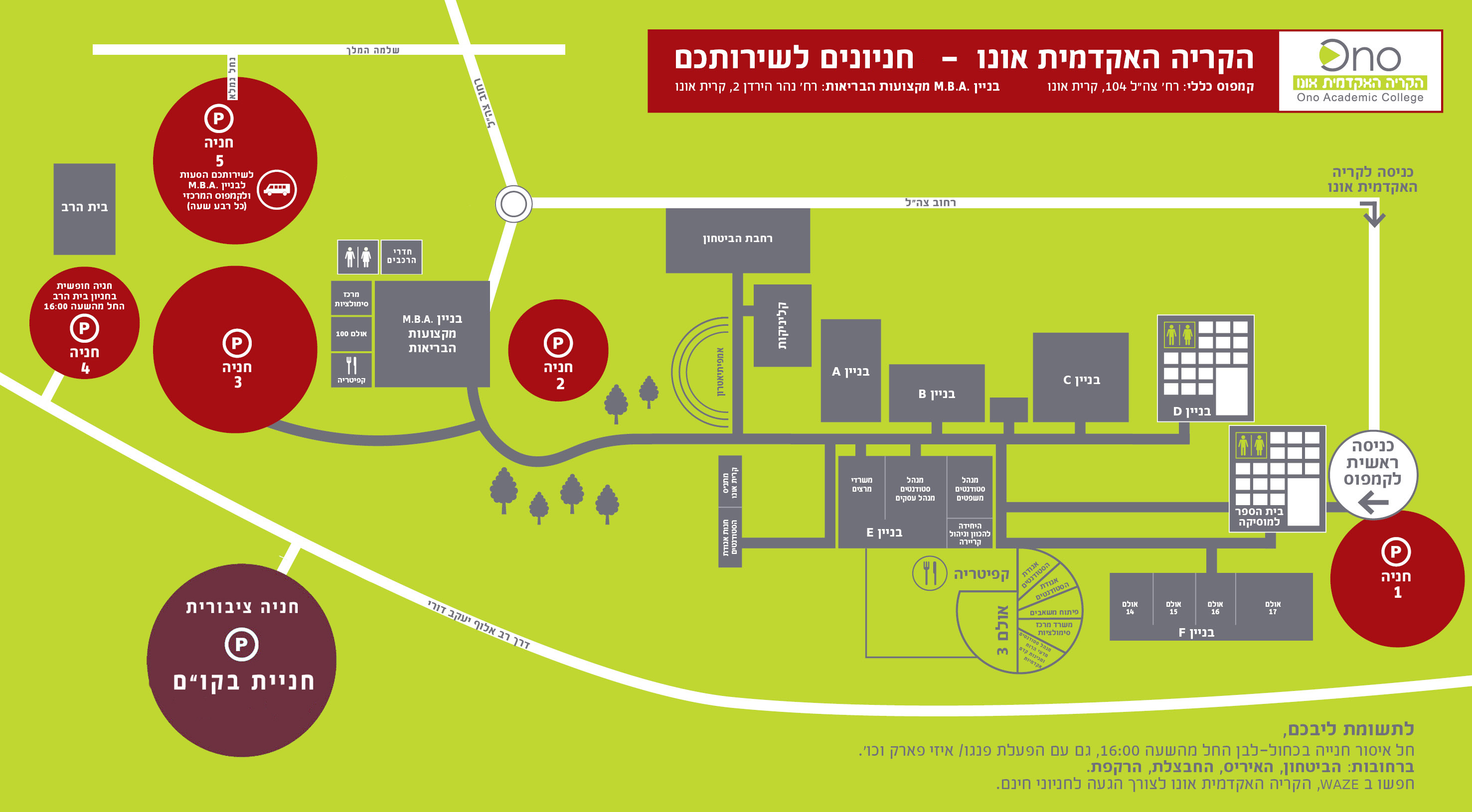 parking-map-2016